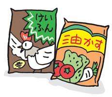hiryo (3).jpg
