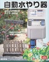 mizuyari (2).jpg